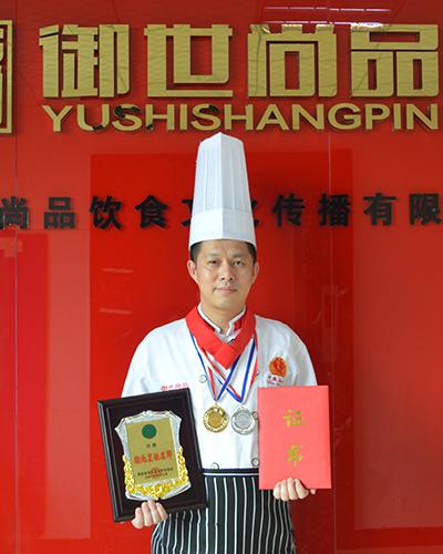 邓勇 中国烹饪协会成员