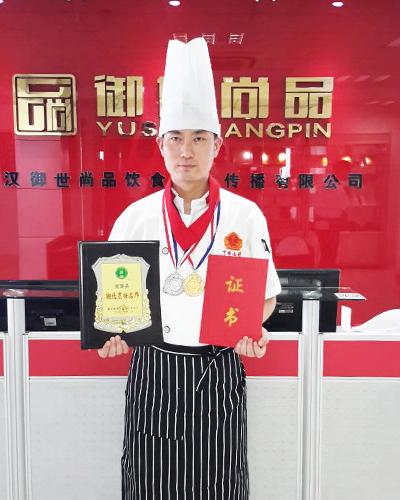 张国兵 高级烹调师