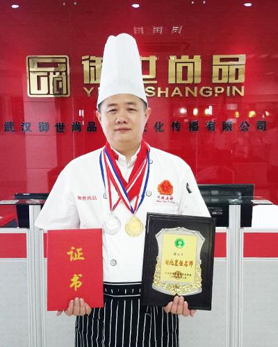 潘云才 湖北特级厨师