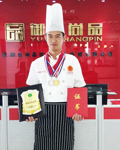 伦飞 中国菜烹饪大师