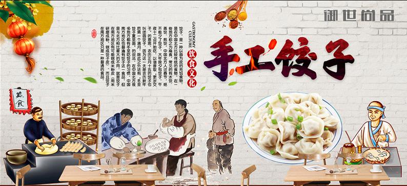 东北饺子培训