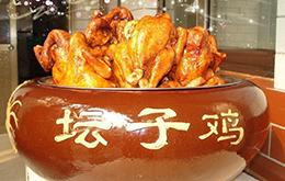 桂花坛子鸡