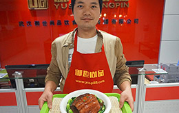学员梅干菜扣肉作品