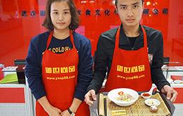 学员猪肚汤粉作品