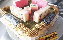 学员创意麻将蛋糕成品