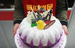 学员奇趣奶油蛋糕作品