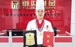 李勇 湖北省烹饪名师