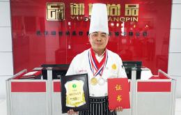 肖敬虎 湖北省烹饪名师