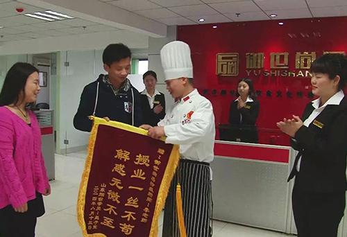 李勇湖北烹饪名师奖牌
