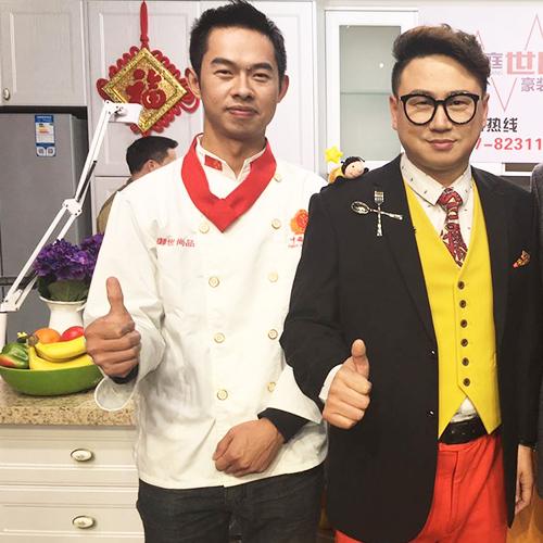伦飞湖北烹饪名师奖牌