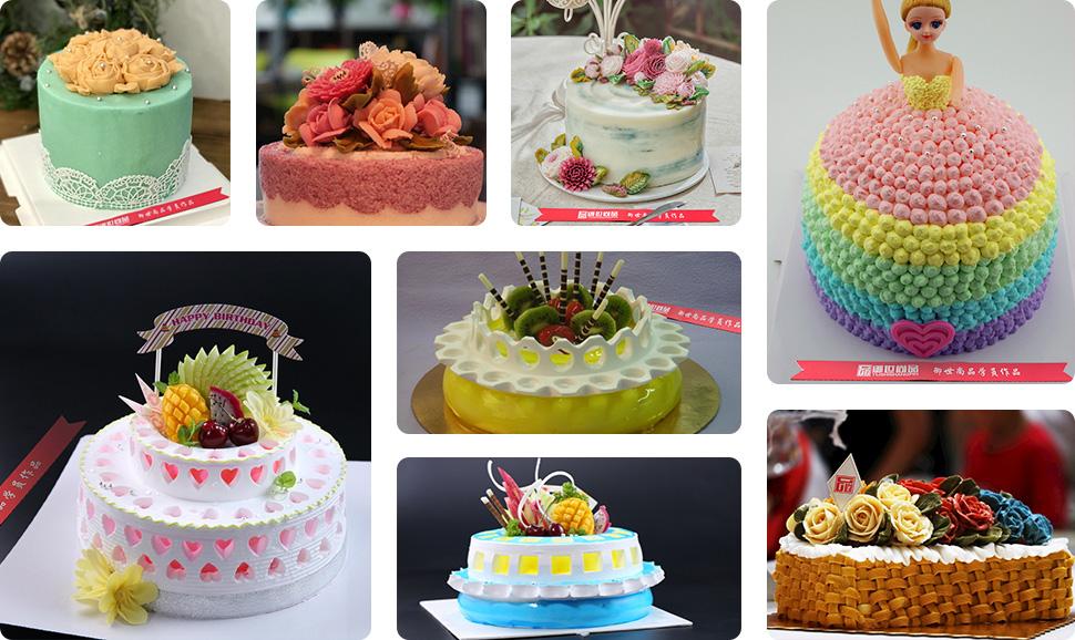 蛋糕裱花学员作品