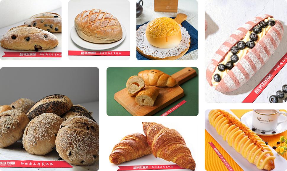 中、欧面包学员作品