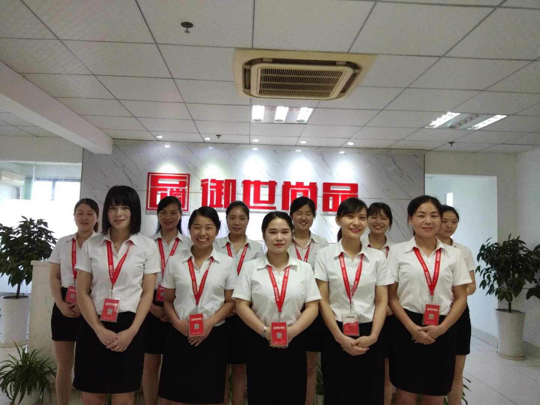 湖北省2018年第七届全国饭店业职业技能赛事项及规则