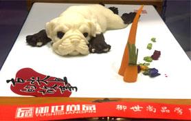 参赛作品-小狗蛋糕