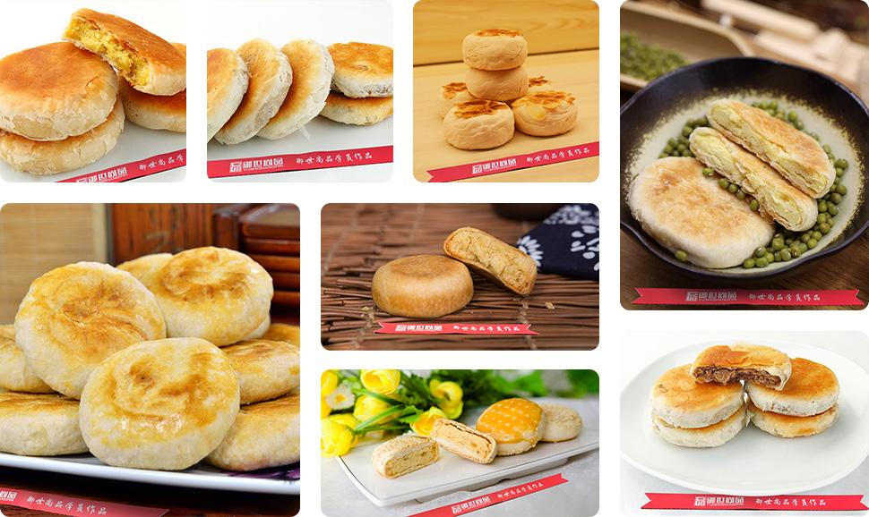 潮州绿豆饼学员作品