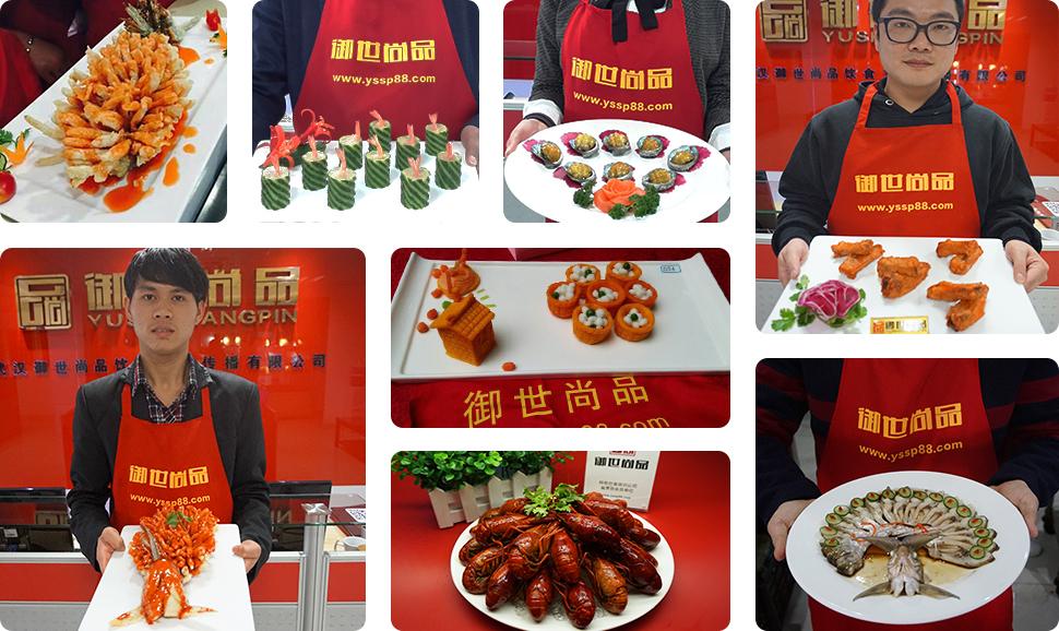 隆江猪脚饭学员作品