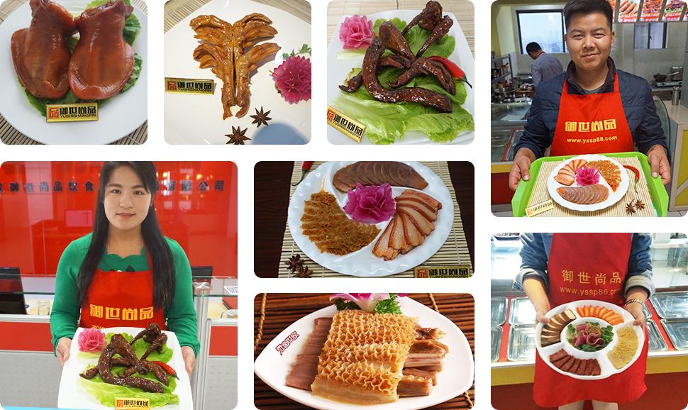 北京烤鸭学员作品