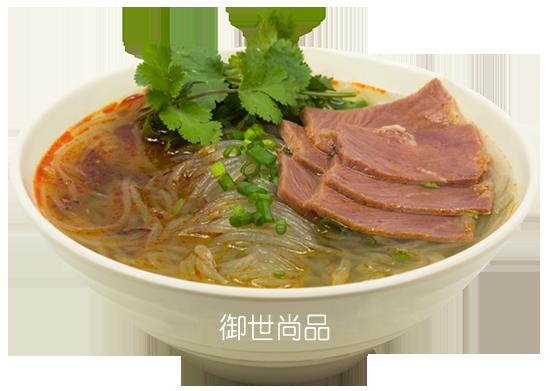 淮南牛肉汤培训班 牛肉汤技术培训费用 御世尚品牛肉汤培训